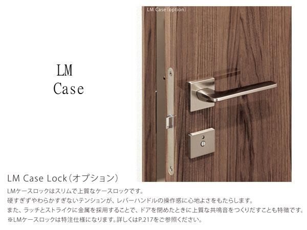LM Case